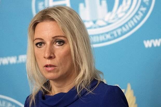 """Госдеп предложил России """"заткнуться"""". Захарова усомнилась в умственных способностях его сотрудников"""