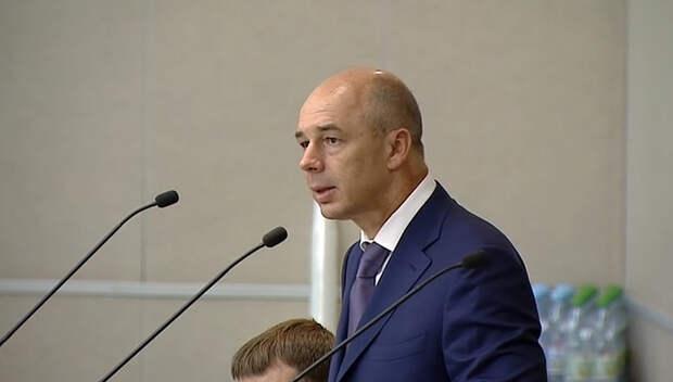 Силуанов призвал в срочном порядке повысить пенсионный возраст