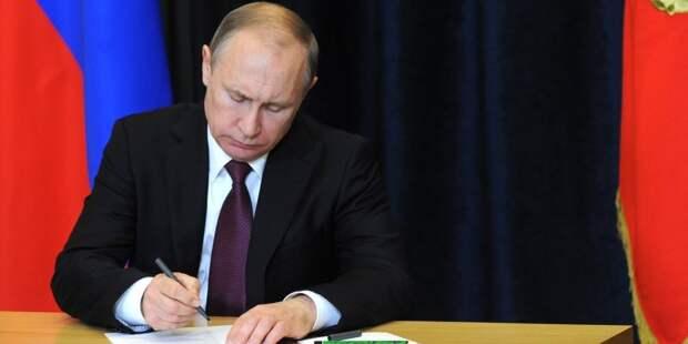 Путин запретил уравнивать роли СССР и Германии в войне