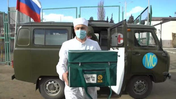 Сотрудников миссии ОБСЕ вРостовской области привьют «Спутником V»