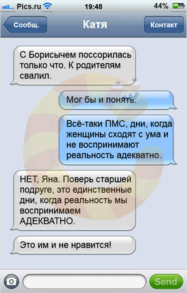 smsmens04