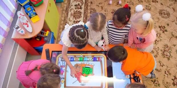 Собянин обсудил вопрос доступности школ и детских садов с жителями ЗАО Фото: Е. Самарин mos.ru