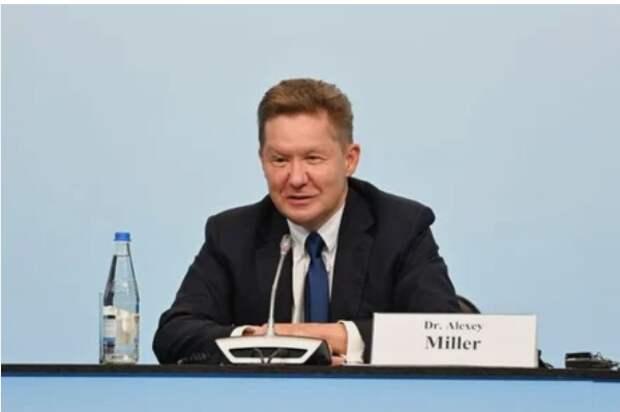Китай ошеломил «Газпром»: Но мощности поставок пока ограничены