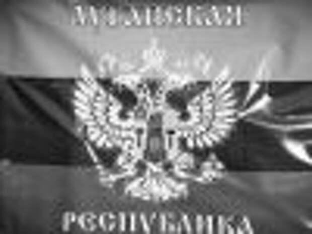 Луганская республика опубликовала план сближения с РФ