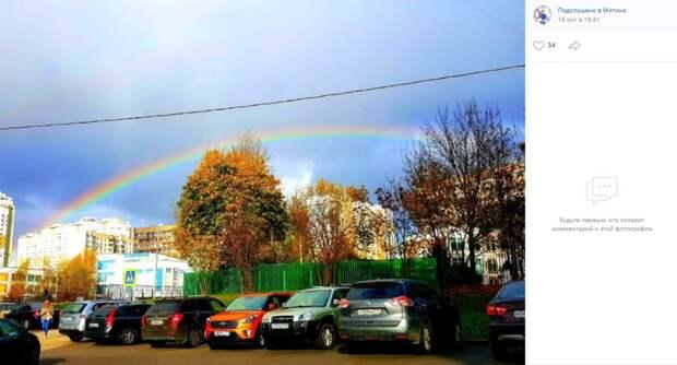 Фото дня: двойная радуга в Митине