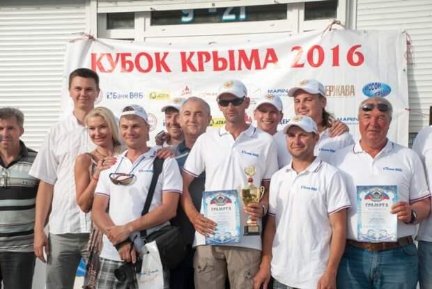 Ежегодная парусная регата «Кубок Крыма» финишировала - определены победители (фото)