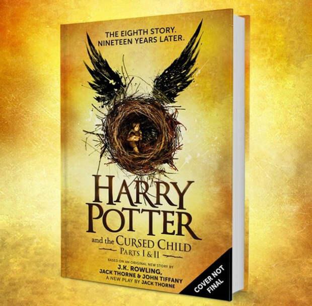 Гарри Поттер возвращается! Даже известно, когда