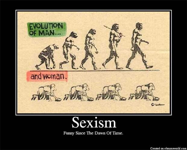 Сексисты - кто они и может ли женщина быть сексисткой???
