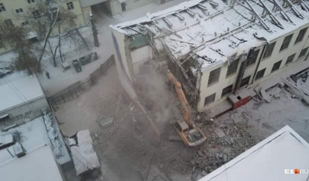 ВЕкатеринбурге общественник обратился вполицию из-за сноса здания ПРОМЭКТа