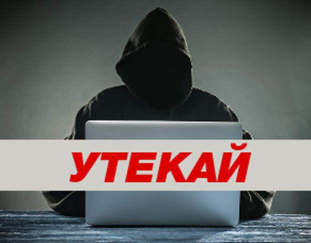Интернет-маньяки: от хулиганства до убийства. Реальные истории