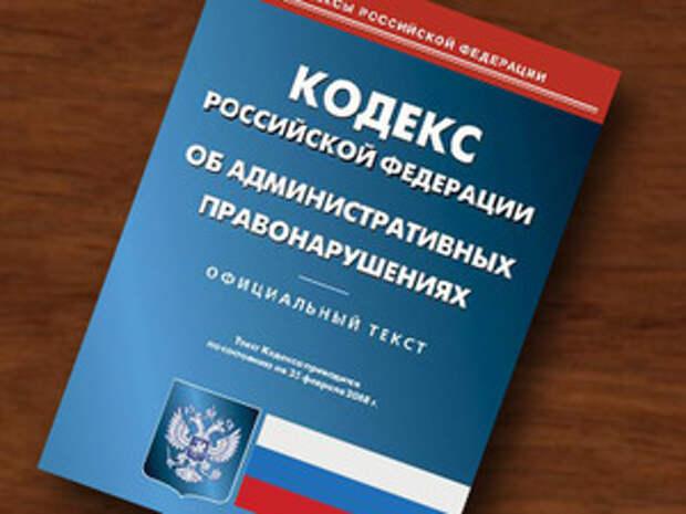 Путин ввел штрафы за нецелевое использование земли в процентах от кадастровой стоимости