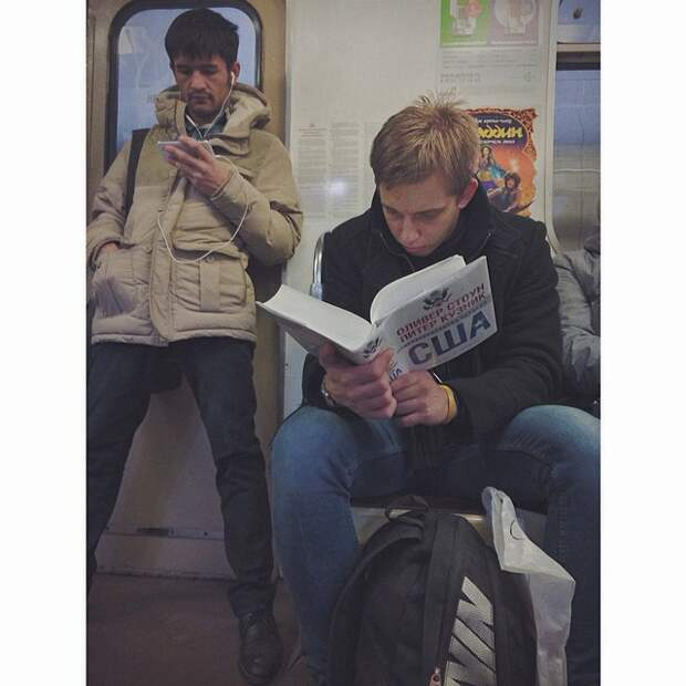 Ничесебе юный геополитолог книги, метро, чтение