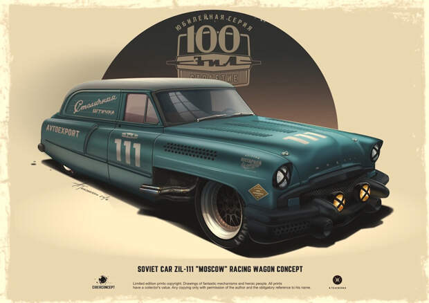 ZIL-111 Moscow racing wagon concept