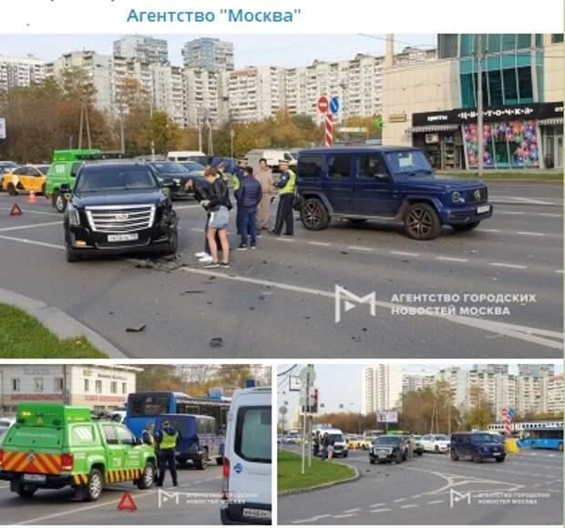 На Дмитровке столкнулись два автомобиля