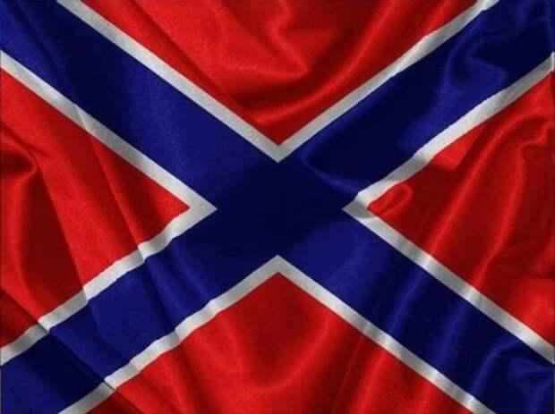 Флаг Новороссии — объединения Донецкой народной республики и Луганской народной республики