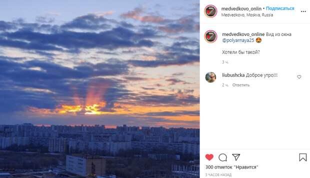 Фото дня: раннее апрельское утро на Полярной