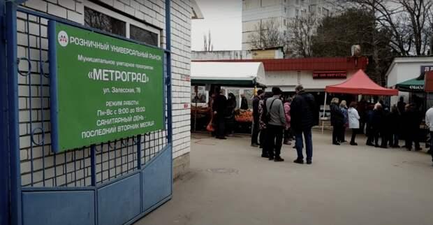 Подлежит сносу: предпринимателей с рынка Симферополя попросили на выход