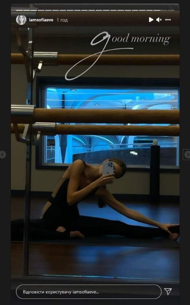 Внучка Софии Ротару изумила фигуркой и растяжкой на тренировке: фото из спортзала