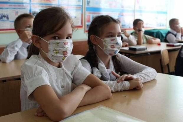 Школа и пандемия: главный вызов современности