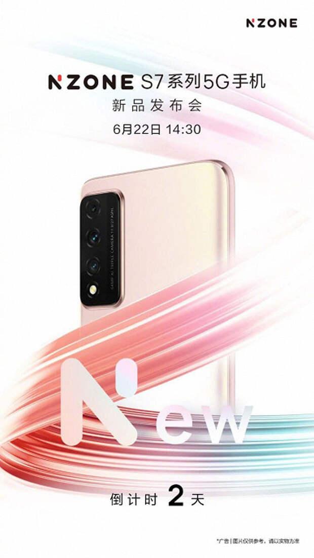 NZone – новый бренд смартфонов Huawei. Первая модель NZone S7 получила экран с кадровой частотой 90 Гц и 64-мегапиксельную камеру