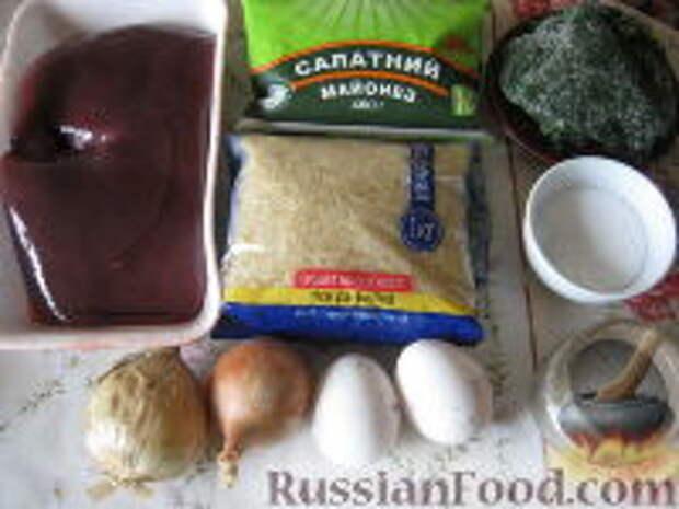 Фото приготовления рецепта: Салат слоеный из печени - шаг №1