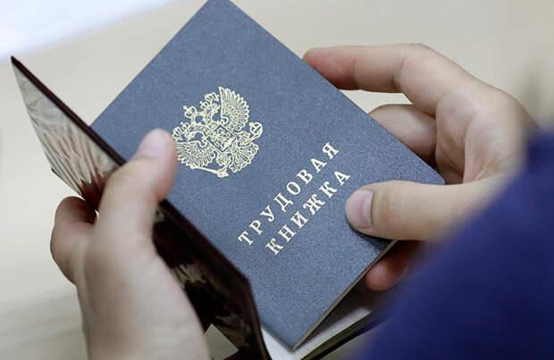 В Госдуме планируют ввести новый налог для работодателей