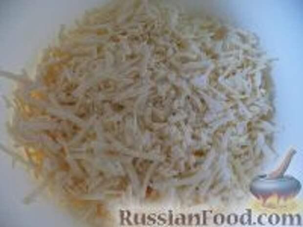 Фото приготовления рецепта: Хачапури из слоеного теста - шаг №2