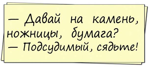 - Гражданка Сидорова, расскажите, как вам удалось задержать этого сексуального маньяка?..