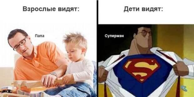 Мир глазами детей и взрослых взрослые, дети