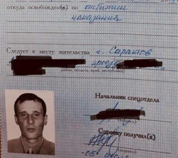 «Жил в туалете»: сокамерник рассказал, как «опускали» убийцу саратовской девочки