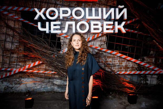 Хорошие люди: Юлия Снигирь, Никита Ефремов и Маруся Фомина