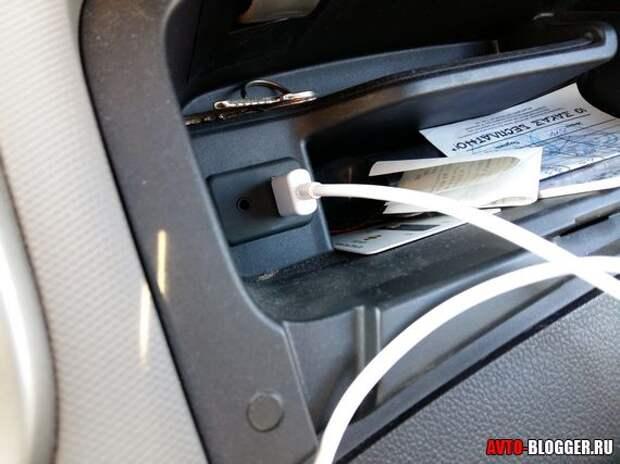 От USB автомобиля