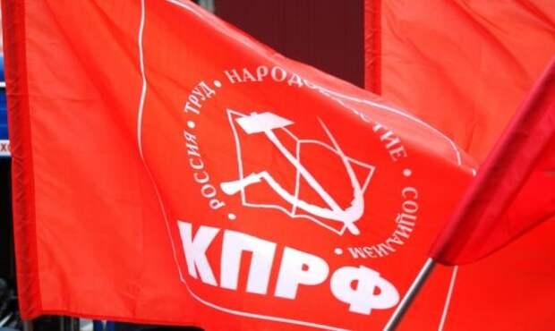 КПРФ инициирует создание зловонного политического болота