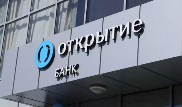 14млрд рублей составит сумму мирового соглашения Гуцериева и«Открытия»