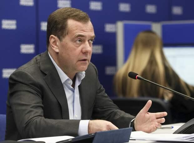 Медведев: «Единая Россия» не должна бояться конкуренции