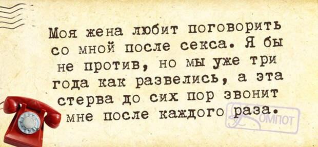 1398712567_frazochki-13 (604x280, 174Kb)
