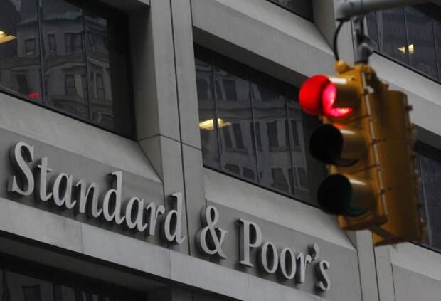S&P предрек сворачивание деятельности иностранных банков в Украине