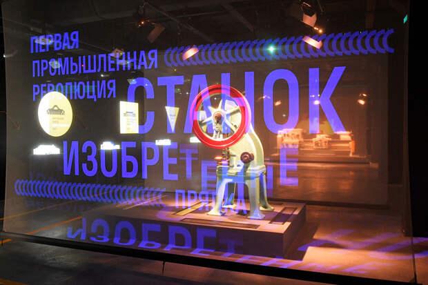 5 мест для промышленного туризма в России