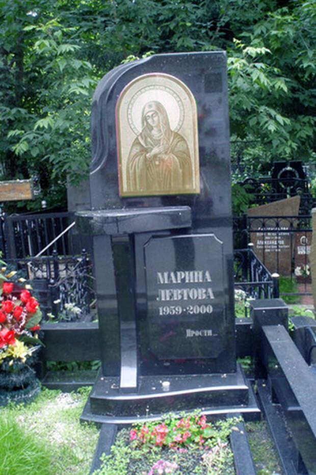 Судьба Марины Левтовой