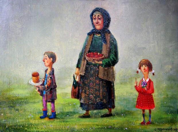 С бабушкой. Автор: Ладо Тевдорадзе.