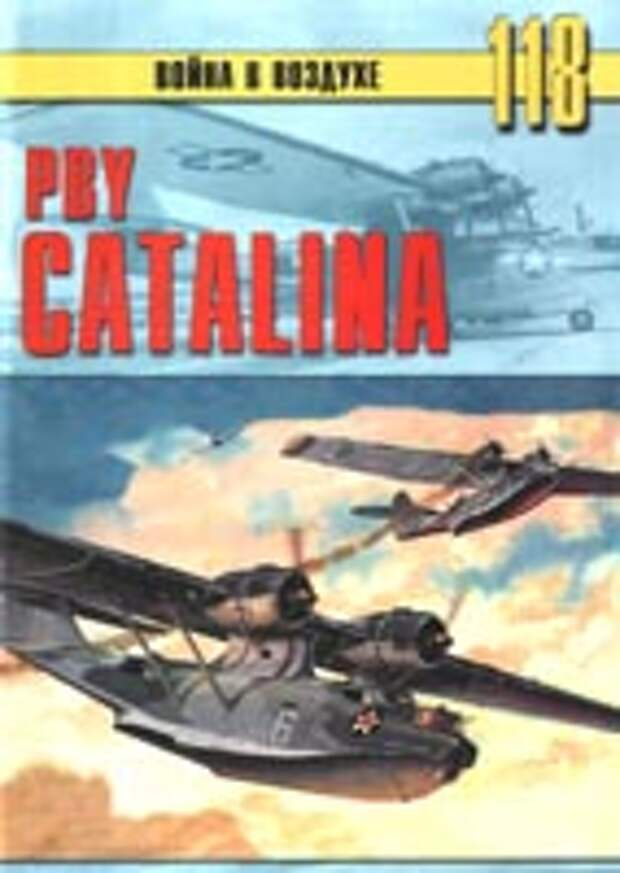 Consolidated PBY «Catalina»