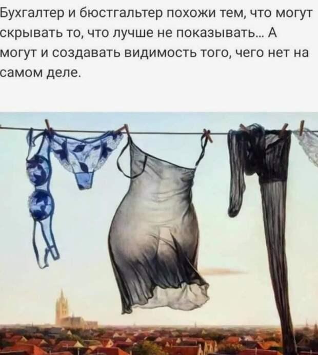 На форуме обсуждение:  - Народ, кто может рассказать о стиральной машине Воsh?...