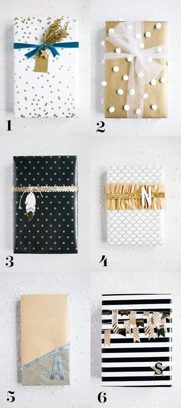 Упаковка с помпошками (подборка)
