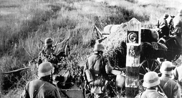 4.00 22 июня 1941 г.