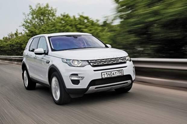 Land Rover  Discovery Sport  HSE Luxury 2.2D (с опциями): 3 891 570 руб.