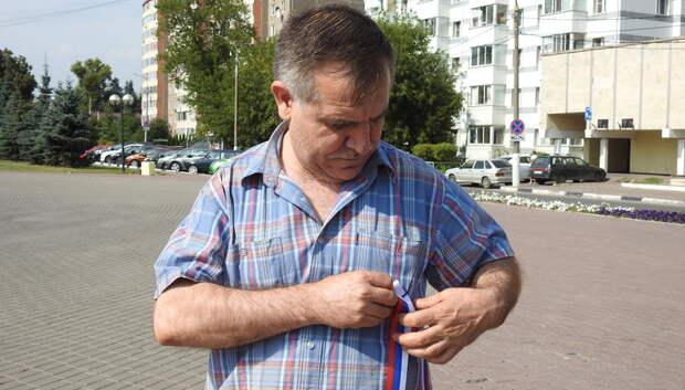 В Подольске в ходе акции «Российский триколор» раздали более 2 тыс ленточек