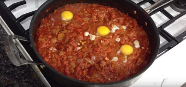 Он добавил несколько яиц к томатной пасте. То, что получилось, — самый вкусный в мире завтрак!