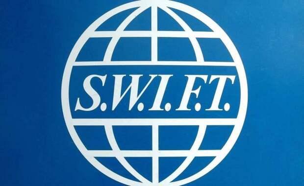 Отключить SWIFT: зачем Украина приглашает Запад на финансовую войну с Россией