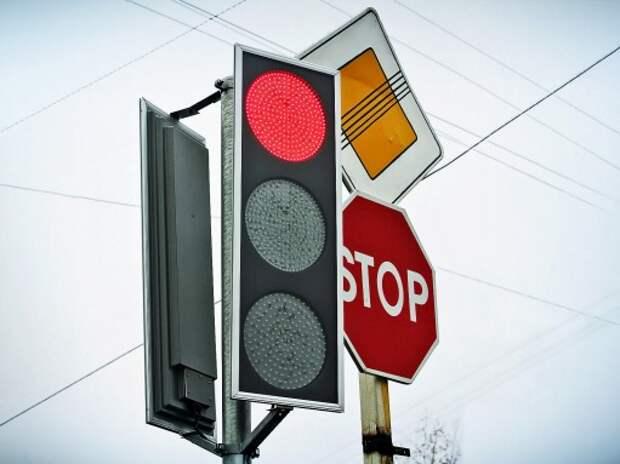 Концентрация выбросов на перекрестках со светофорами в 29 раз больше, чем при свободном движении