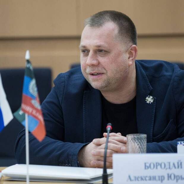 Бородай заявил о распаде Украины в обозримом будущем